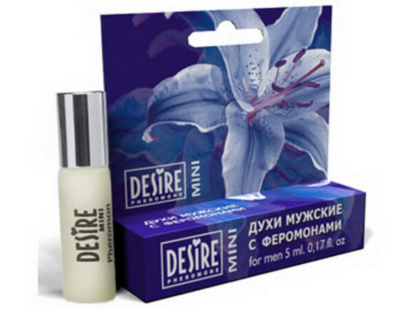 Духи мужские Desire Pheromone с феромонами, 5 мл, mini-blister, №10