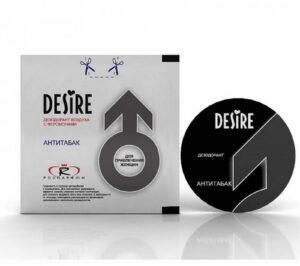 Дезодорант воздуха с феромонами мужской, аромат Антитабак