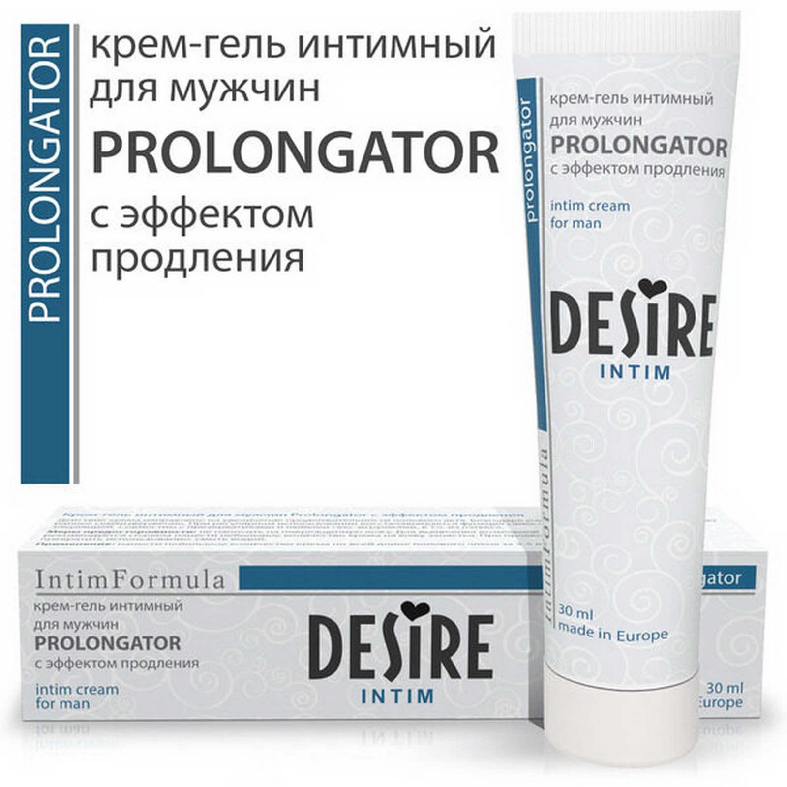 «PROLONGATOR» крем для продления полового акта